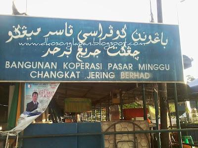 Changkat Jering