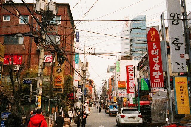 Shinsadong Seoul South Korea 신사동 서울