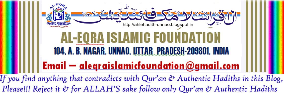 AL-EQRA ISLAMIC FOUNDATION 104, A. B. NAGAR, UNNA0, UTTAR PRADES – 209801