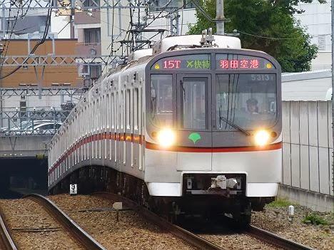 エアポート快特 羽田空港行き(緑表示)5300形