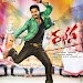 Rabhasa Movie wallpapers and posters-mini-thumb-13