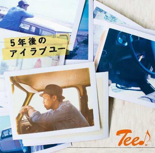 [Album] TEE – 5年後のアイラブユー (2015.09.30/MP3/RAR)