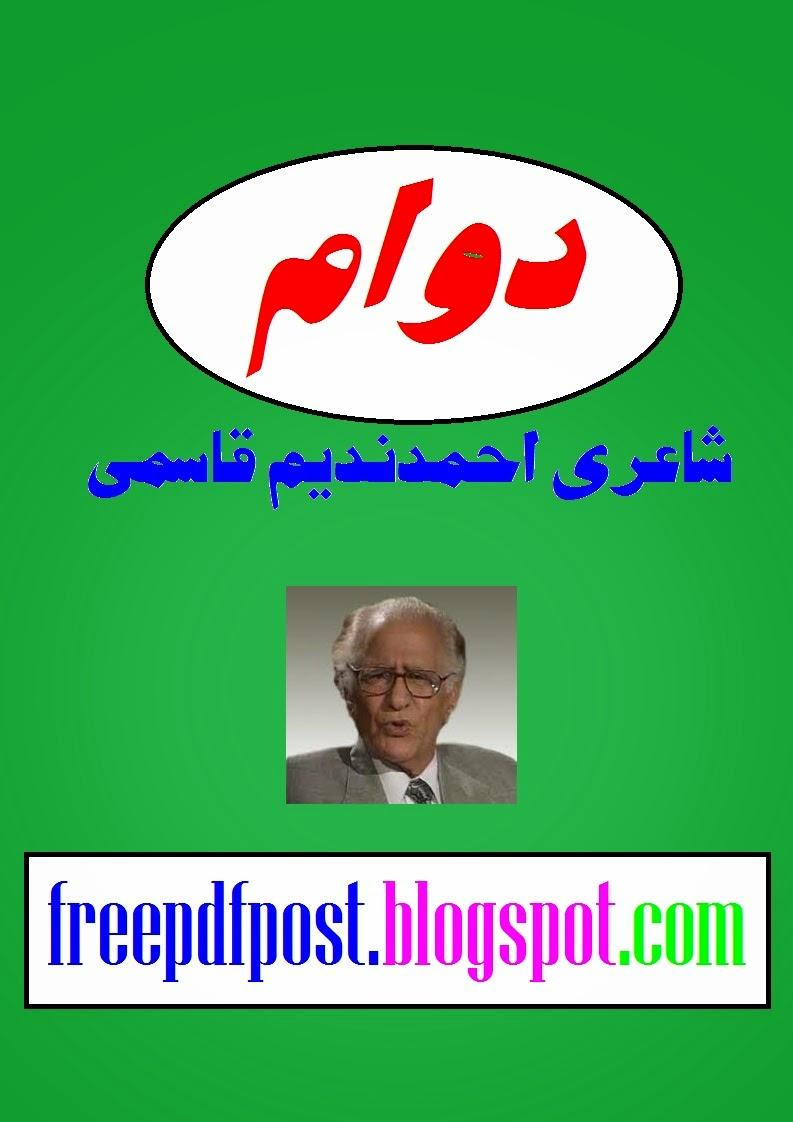 http://www.mediafire.com/view/y7o8rcj6h0q0qa7/Dawaam_by_Ahmed_Nadeem.pdf