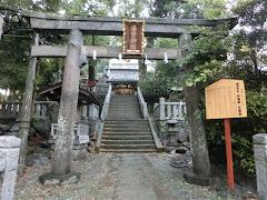 熱海:湯前神社