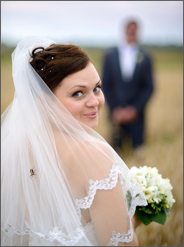 linksma vestuvinė fotografija gamtoje