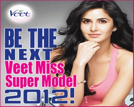 Pakistani Boutiques: Veet Miss Super Model Contest 2012