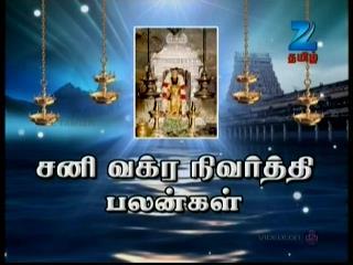 Zee Tamil  – Parihara Sthalam 09-07-2013