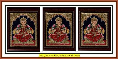 Sri Annapurna Ashtakam Lyrics