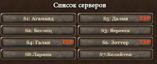 В молдавии казино есть ли