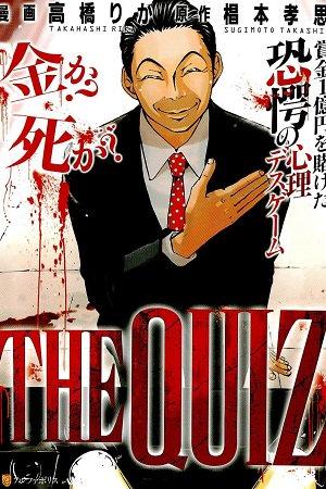 The Quiz Manga