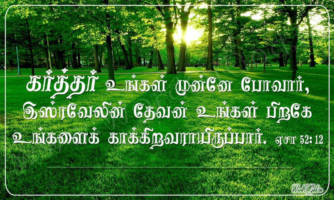 Best 25+ Tamil bible study ideas on Pinterest | Bible ...