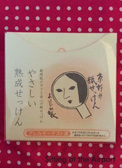 lavado-de-la-cara-con-este-formato-en-papel-de-la-marca-japonesa-yojiya