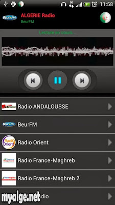 Radio Algerie Screenshot