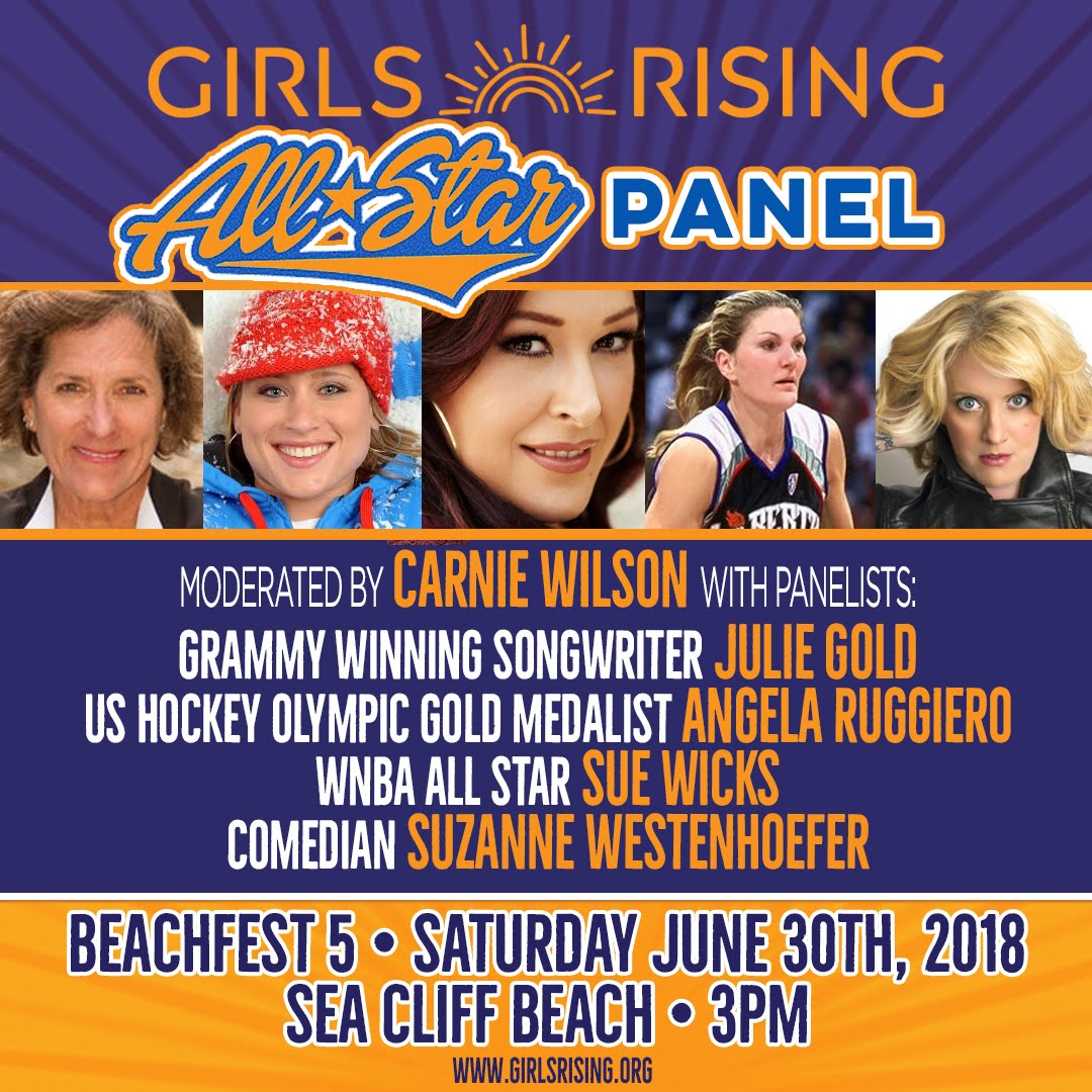 Girls Rising All-Star Panel