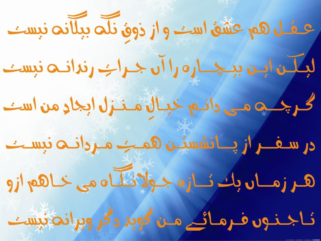 Mashir Ahmed
