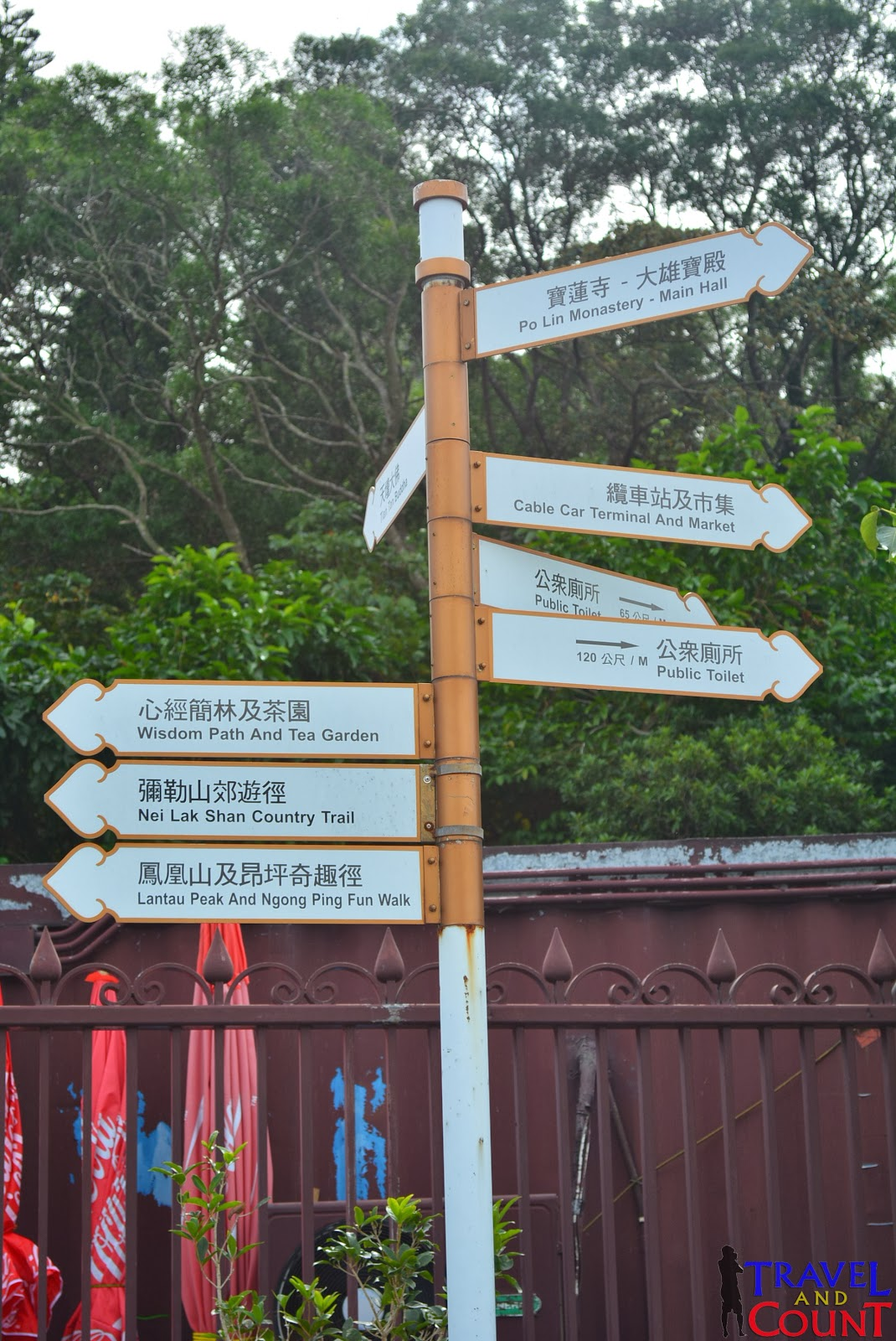 Signboards in Ngong Ping Hong Kong