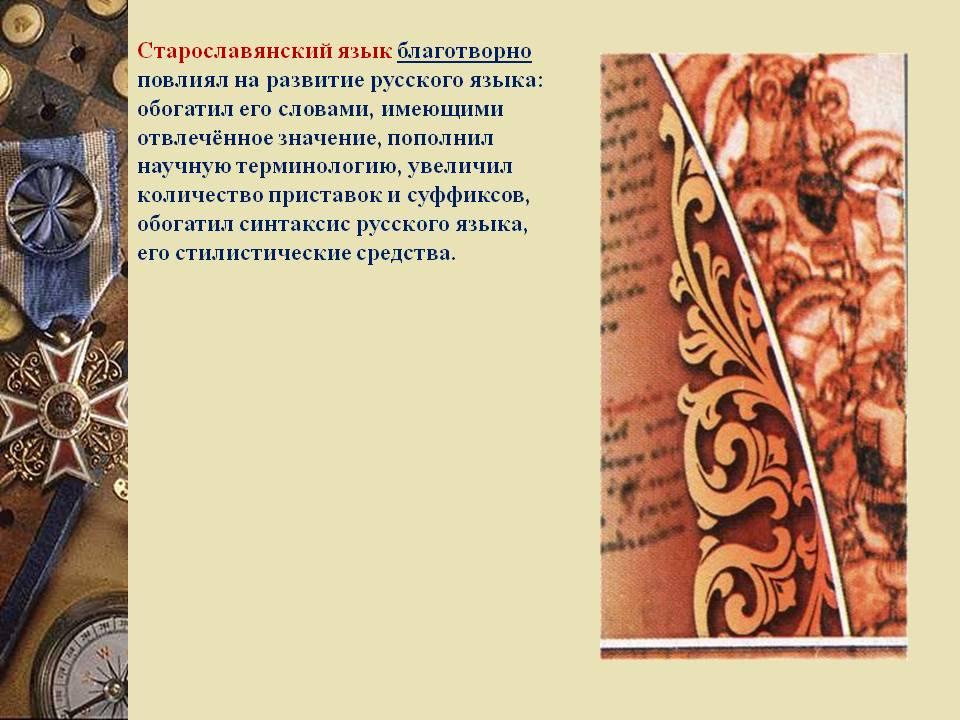 сочинение изобразительно выразительные средства в художественном тексте