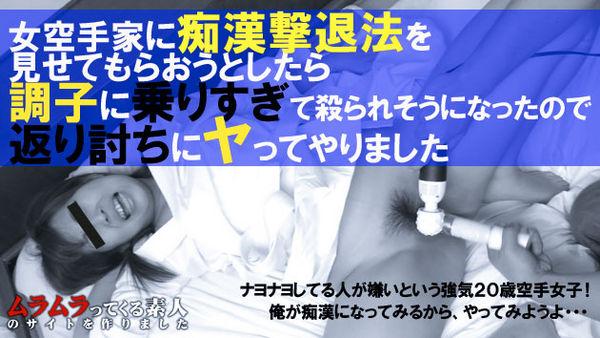 061315_242_Mur – Makoto Otsuka