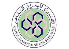 الصندوق المغربي للتقاعد: مباراة توظيف مكلف بمهمة لدى المديرية. آخر أجل هو 13 فبراير 2013