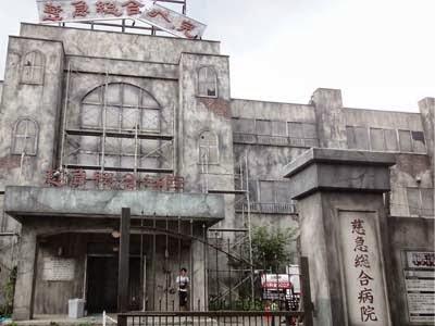 Rumah Hantu di Jepang