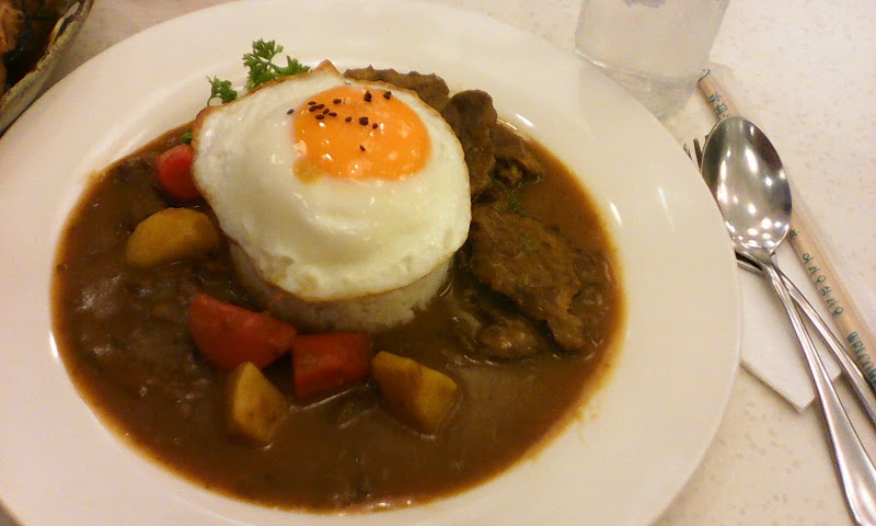 special beef curry at Tokyo Bubble Tea at Citywalk Robinson's Place Bacolod
