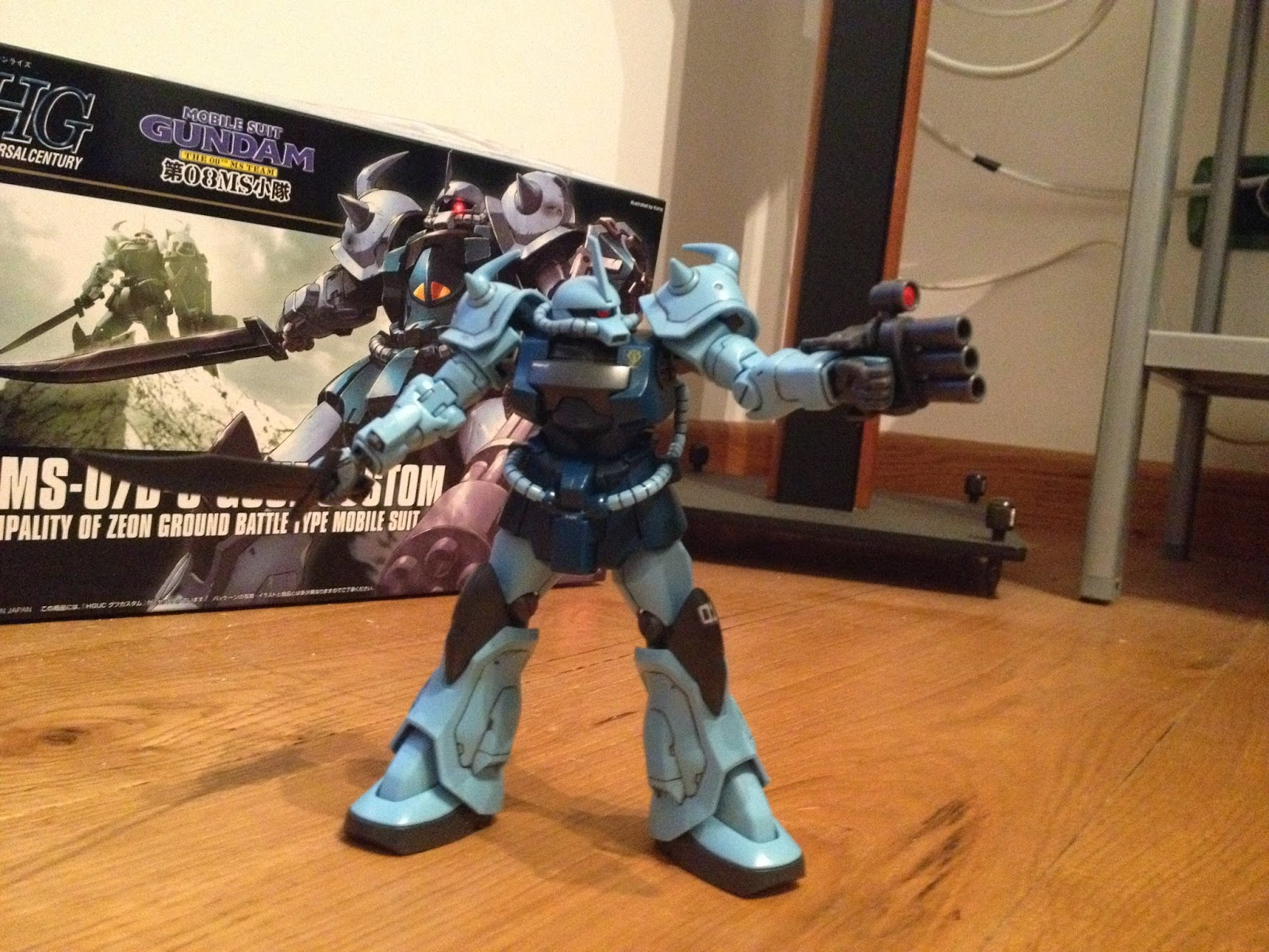 HGUC GOUF CUSTOM GUNPLA 35 mm MS -07B