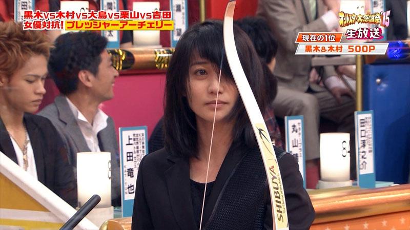 Yakuza Drama Series Drama Yamegoku Yakuza