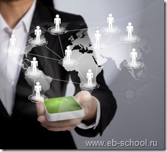 Бизнес форумы Рунета