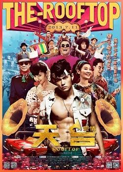 Tình Yêu Trên Mái Nhà, Phim Sex Online, Xem Sex Online, Phim Loan Luan, Phim Sex Le