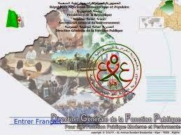 موقع الوظيف العمومي الجزائري www.concours-fonction-publique.gov.dz