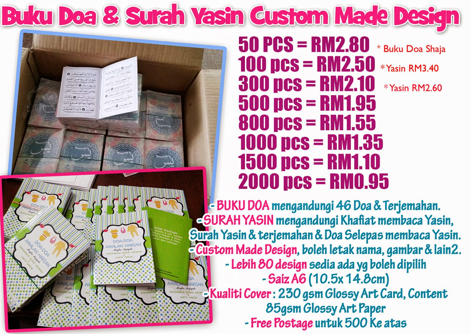 surah yasin custom made