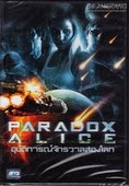 Paradox Alice (2013) Watch full movie image Online