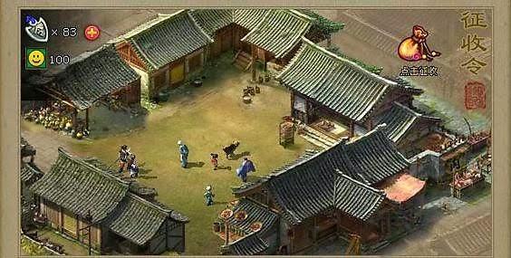 """Nếu yêu thích vẫy vùng trong thế giới Tam Quốc Chí thì tựa game dàn trận """" Kiêu Hùng """" là cái tên không thể bỏ qua dành cho game thủ."""