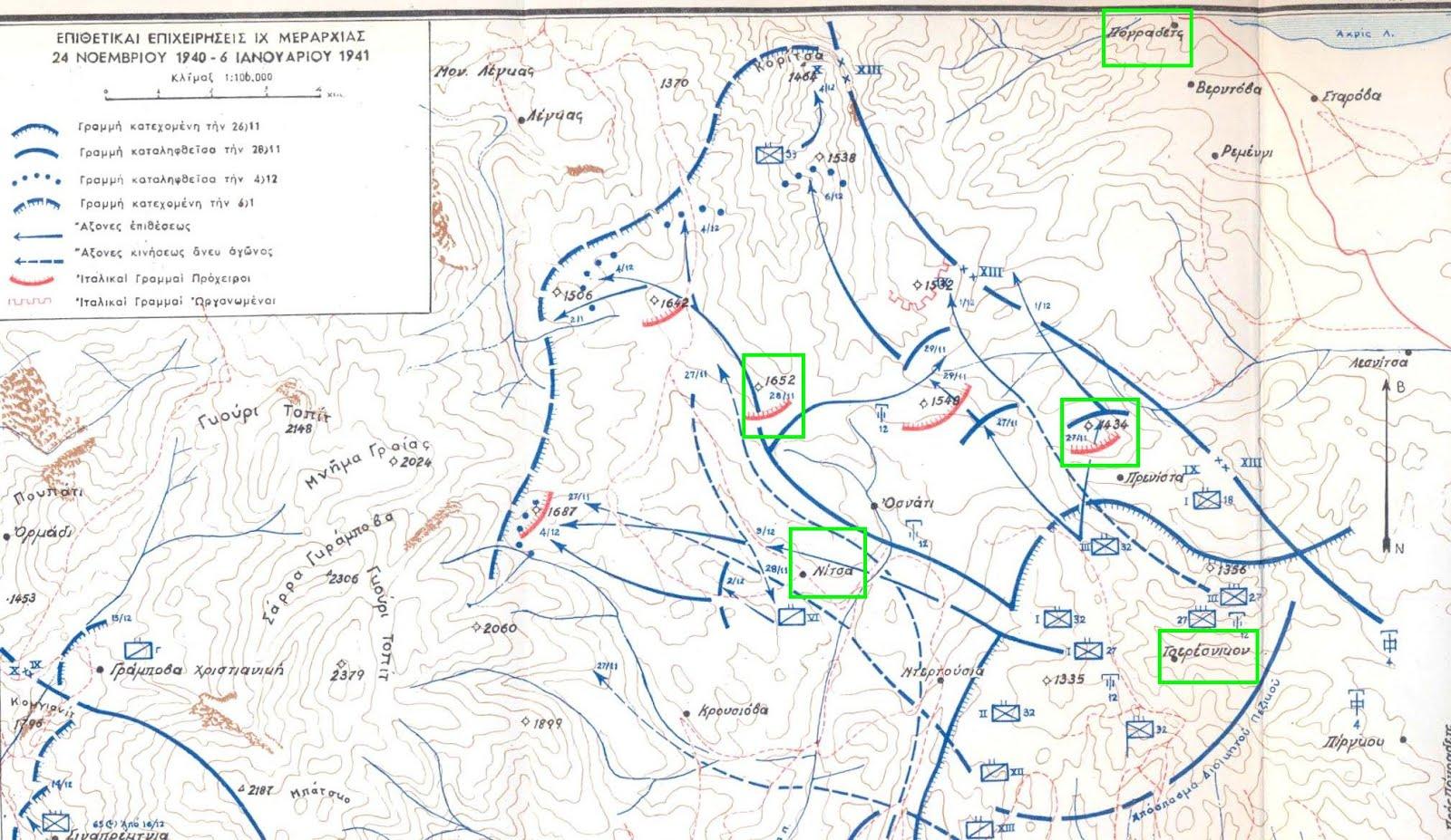 Χαρτης Κάμια-Πογραδετς
