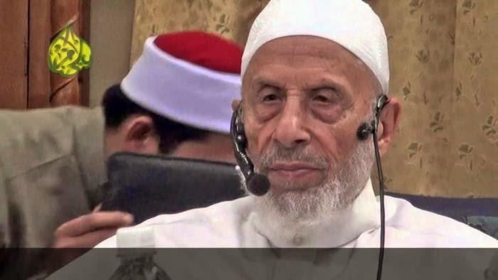 VIDEO Bacaan Al Fatihah Paling Tepat Makhraj Di Dunia