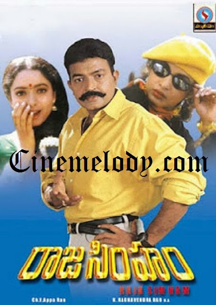 Raja Simham Telugu Mp3 Songs Free  Download 1995