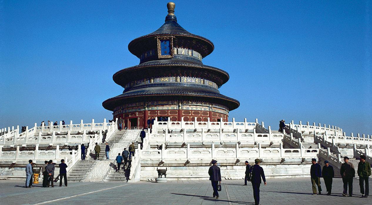 Blog Oficial Do Banri Curiosidade Da China Quot Templo Do C 233 U Quot