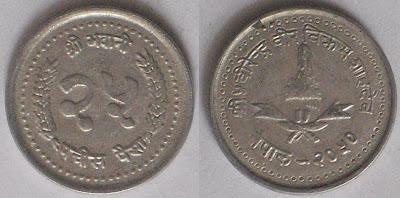 nepal 25 paisa 1993