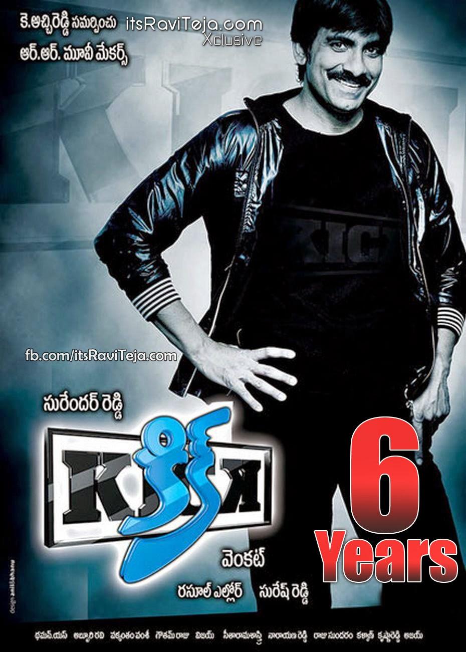 Ravi Teja's Kick Movie 6 Years Posters
