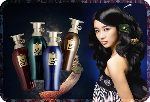 Ryeo Hair product to grow hair longer fast