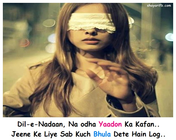 Dard E Judai Shayari full version of this h...