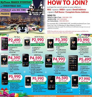 My Phone Mobile Price List