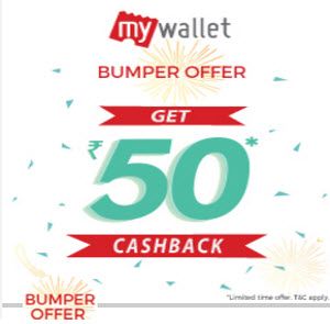 BookMyShow MyWallet Offer