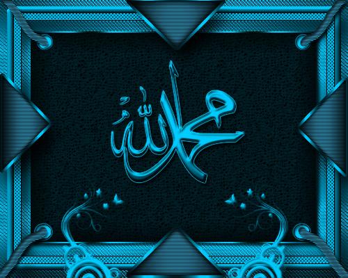 [Resim: islamiresim-tasarim2014-5131635-V7.png]
