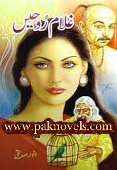 Ghulam Roohain Complete Novel By Anwar Siddiqui