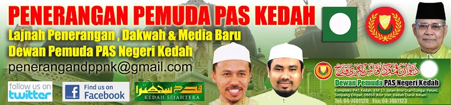 Penerangan Pemuda PAS Kedah
