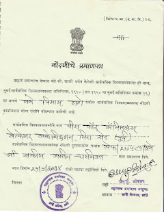 PAWA INDIA REGISTRATION CERTIFICATE