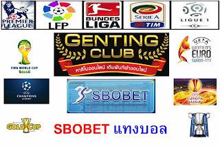 http://genting-club.com/sbobet.html