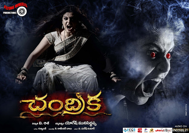 Chandrika movie posters,Chandrika gallery,Chandrika images,Chandrika pictures,Chandrika gallery,Chandrika updates,Chandrika telugucinemas.in,Chandrika news,Chandrika hot,Sree mukhi chandrika