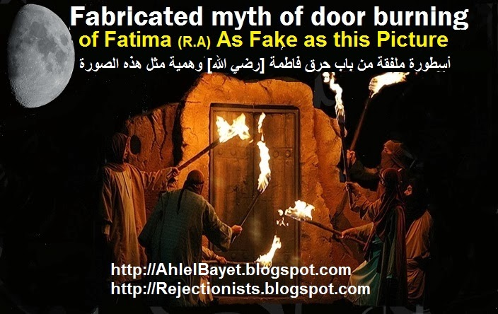 Door Burning of Fatima (R.A) - Fabricated Myth Exposed ??? ??? (?) ?? ????? (?) ?? ??? ?? ???? ??? ??? ???? ??? ?? ??? ?? ????? ????  sc 1 st  Shia Beliefs u0026 Islam & Shia Beliefs u0026 Islam: ???? ????? ??? ?????: Door Burning of Fatima ...